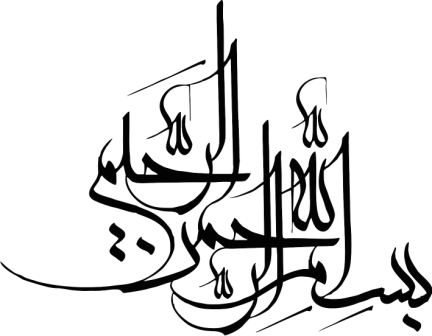 http://persiangraphic.com/pictures/__37/__55/besme_allah_8_20091020_1887206222.jpg