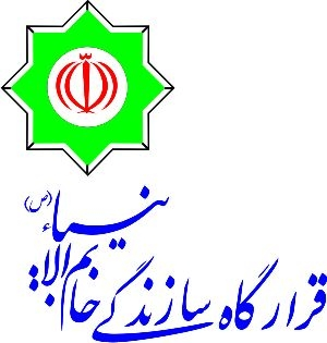 http://www.persiangraphic.com/pictures/___77/_79/____80/g_88/graphic_logo_27_20091021_1103432343.jpg