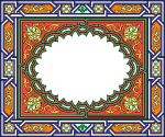 075-Persiangraphic-C
